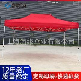 [帳篷廠]3*4.5米廣告折疊帳篷定做廠家 戶外展銷帳篷制做