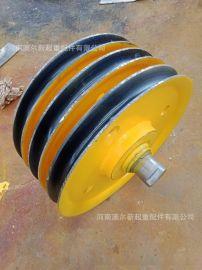 船吊用 动滑轮组滑轮片 钢板滑轮  滑轮组抓斗用