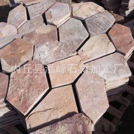 黄冈蘑菇石厂家粉红色蘑菇石批发供应