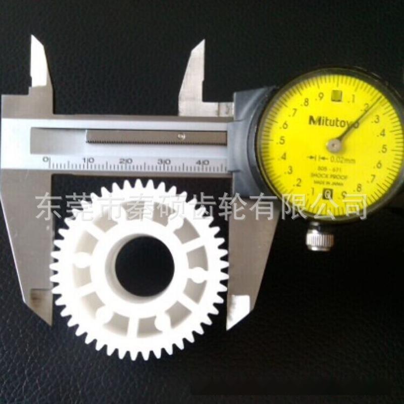 东莞市秦硕供应 M1.045T*32L机械塑胶齿轮 耐磨损低噪音自润滑