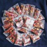 每日堅果分類定量包裝機 十穀米組合套裝包裝機 五寶茶包裝機