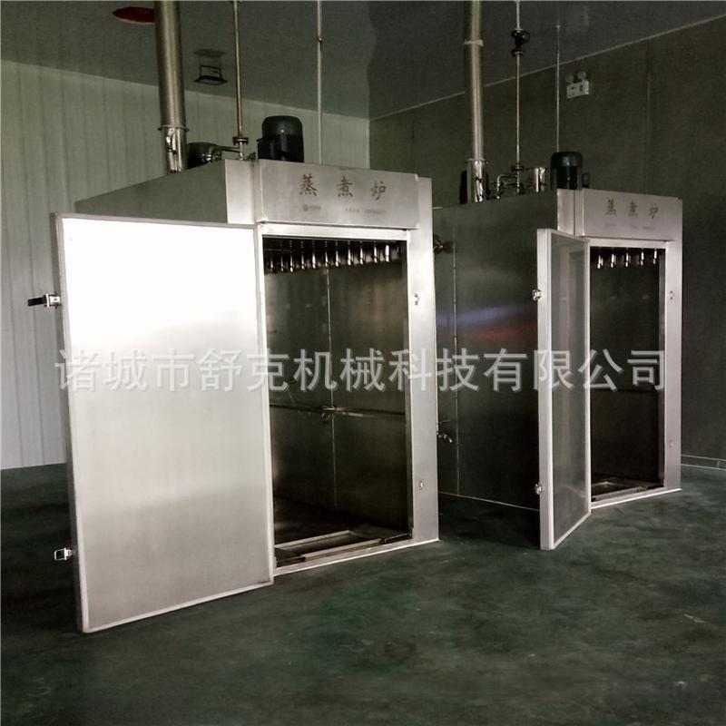 触摸屏控制全自动烟熏炉 挂杆托盘两用蒸煮烟熏烘烤一体机厂家