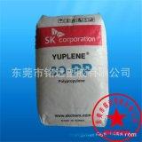 供应 PP/韩国sk/B330F/耐水解,高抗冲,高滑动