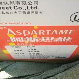江苏汉光阿斯巴甜    甜度200   厂家供应阿斯巴甜  量大优惠