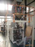 大剂量颗粒立式包装机膨化食品颗粒包装机油炸食品自动包装机