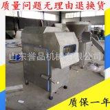 切凍肉塊機器 雞皮凍魚盤破碎設備絞肉斬拌前期處理設備廠家包郵