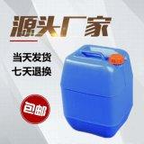 N-乙基吡咯烷酮(NEP) 99% 现货批发零售少量可拆(200KG/铁桶)