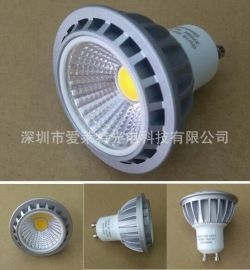 LED射燈燈杯5W GU10LED燈杯 E27LED射燈 外貿COB燈杯 工廠直銷