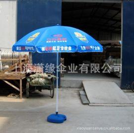 户外大广告伞户外遮阳伞定制加工厂 上海厂家