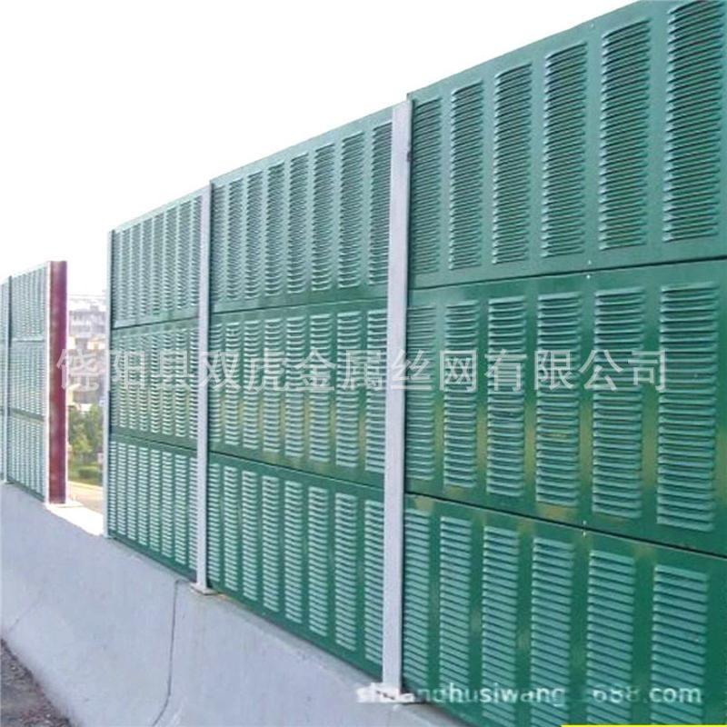 小區降噪隔音聲屏障吸音屏障圍擋 空調降噪聲屏障圍牆
