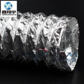 抗UV耐高温伸缩通风软管, 柔性软风管, 耐高温排烟管厂家批发150mm