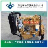 铲车装载机用4100发动机 44kw转速2200发动机无级变速全国联保