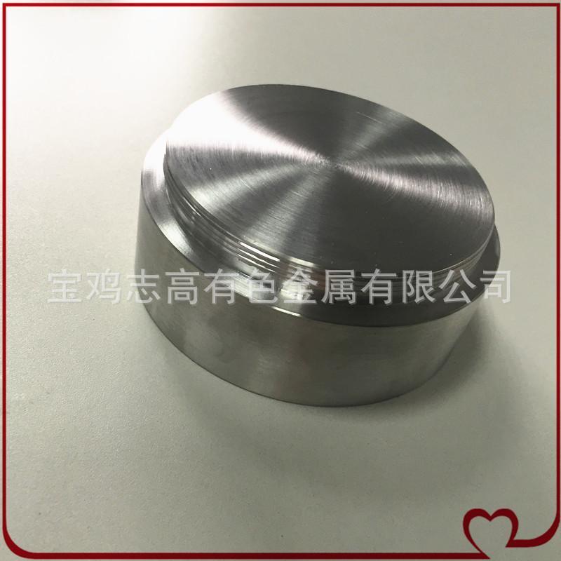 高纯度钛靶 99.999%钛靶  99.99%钛板