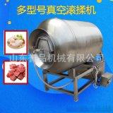鸡胗鸡柳腌制滚揉机 可定制真空滚揉上料机 牛羊肉真空滚揉腌制机