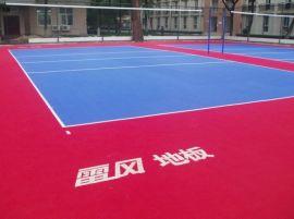 拼装地板排球(PIII)