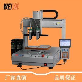广东自动高速涂胶机WYN331快干胶点胶机丝杆热熔胶滴胶机注胶