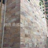 天然粉紅色石材文化石 粉砂岩蘑菇石 砂岩文化石 全國直銷