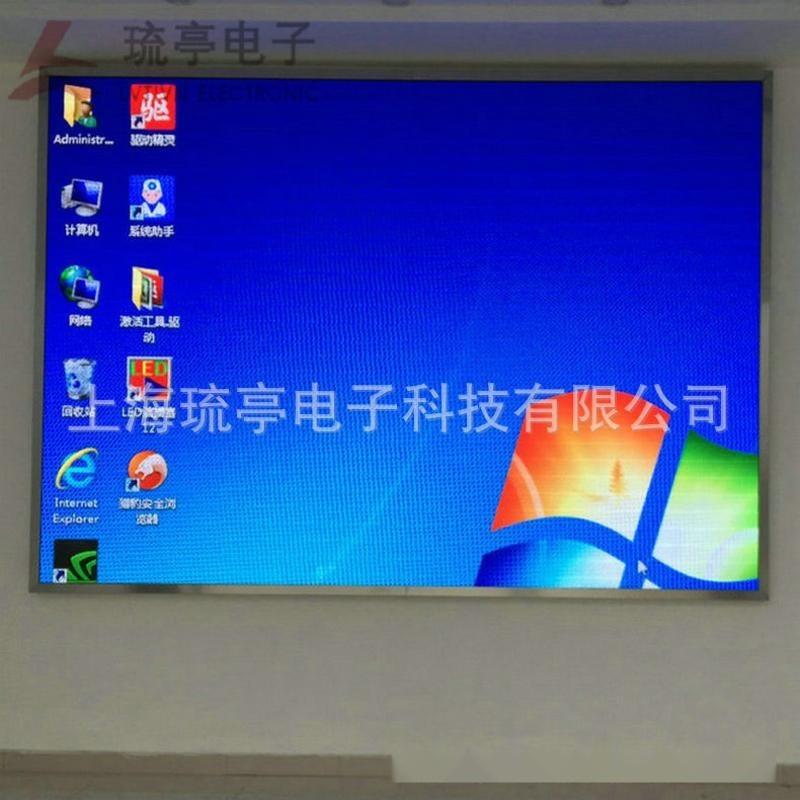 厂家直销LED显示屏室内高清全彩屏 LED室内P3全彩屏价格