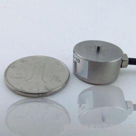 微型称重传感器 微型测力传感器 WPL209 普量电子 生产厂家
