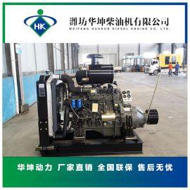 广东珠海用散装水泥罐车ZH4102P柴油机带离合器皮带轮