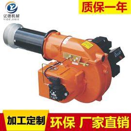 工业环保**生物颗粒燃烧机 气锅炉燃烧器  高效节能柴油燃烧机