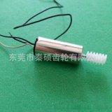 【原厂直销】马达蜗杆 微型电机塑料配件 高精度低噪音