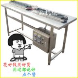 厂家直销全自动蛋饺机 小本创业做蛋饺成型机器节省人工效率高