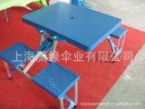 便攜戶外摺疊桌 戶外摺疊式桌椅 太陽傘 定製生產廠家 上海