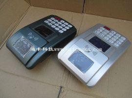 TK-8001通卡食堂售饭机,IC售饭机出售
