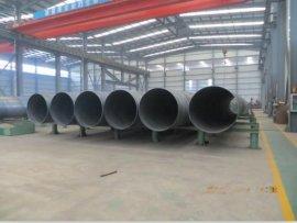 广西海南大口径焊接钢管大型钢管厂-沧海