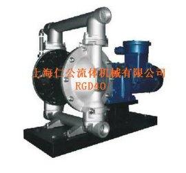 不锈钢电动隔膜泵RGD40