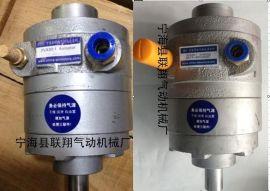 低速气动马达(小型、大扭力\2va)