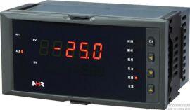 虹润流量积算控制仪(NHR-5600系列)