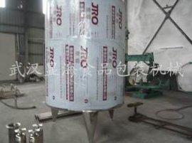 武汉显海供应不锈钢储存罐 搅拌罐 无菌罐 发酵罐