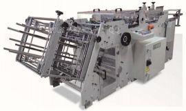 汉堡盒机、薯条盒机、自动立体型纸盒成型机