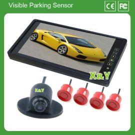 4.3寸自动翻盖显示器 倒车可视系统 车载后视摄像头