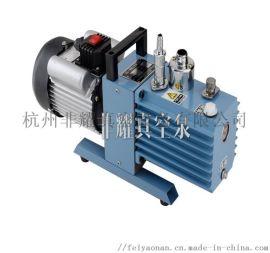 旋片式真空泵,增压旋片式真空泵