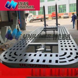 UL-U288L汽车大梁校正仪 平台台面数控切割加工/平面度高