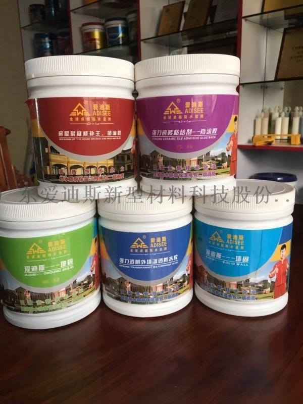 愛迪斯K11通用型防水塗料執行標準