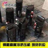 甘肃小型钢筋挤压机一次成型挤压机 效率高