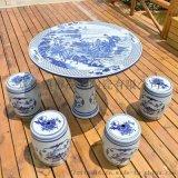 景德镇陶瓷手绘青花陶瓷桌凳套90cm