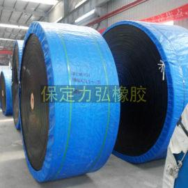 强力耐磨耐热EP黑色橡胶输送带生产厂家