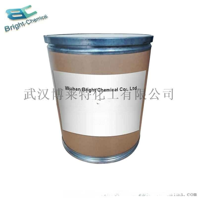 2-巯基苯并咪唑M95%|CAS 583-39-1
