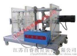 BR-ZM型透明注塑模拟机(有机玻璃、铝合金组合)