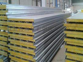 任丘玻璃棉彩钢复合板