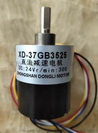 XD-WS37GB3525直流马达