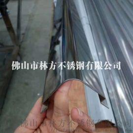 湛江优质定制不锈钢装饰线条  别墅会所装饰包边加工