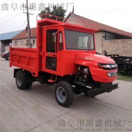 農用輪式拖拉機 全新工程用柴油四不像