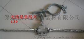 JDX-70 OPGW光缆金具专业接地线