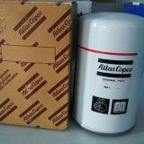 阿特拉斯油過濾器 空壓機油過濾器 機油濾清器芯